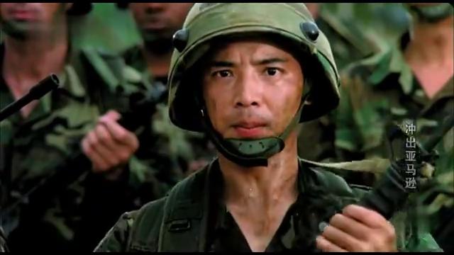 冲出亚马逊:各国军人接受训练,中国兵一招,吓得洋人怂得像弟弟