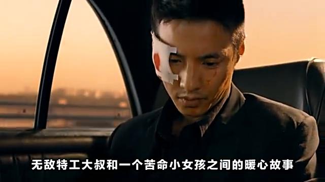 《孤胆特工》:元彬成最暖心邻居,就算没有血缘关系也想对你好!