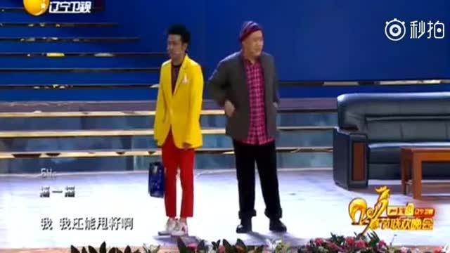 周云鹏刘小光最新小品《合伙人》开头就这么爆笑!