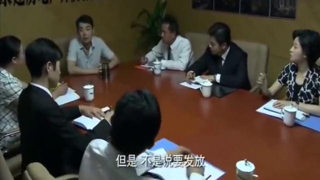 正阳门下:春明真大方,下属称他活菩萨,谁都羡慕在他的公司上班
