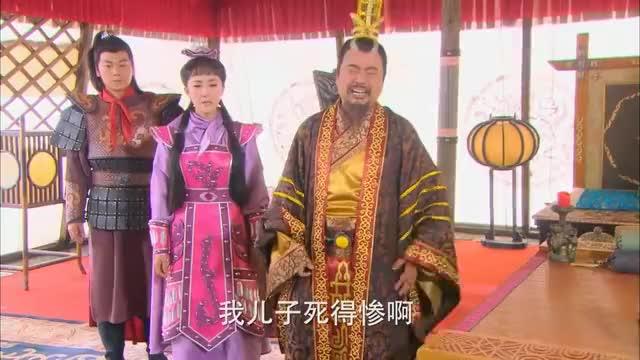 隋唐英雄3:狗官儿子没用,竟然怪罪薛仁贵,真是小人!