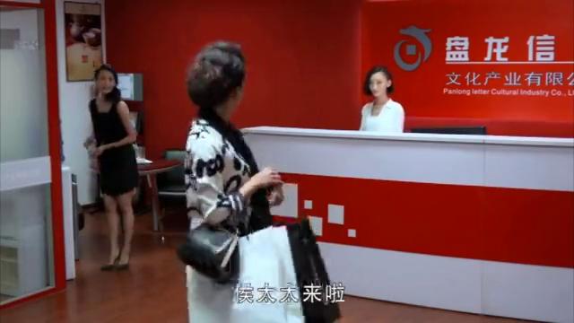 侯太太向总裁服软,办公室内又是端茶又是捏肩,真是好妻子!