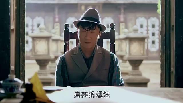 励志传奇!一代枭雄:杏儿申请开店铺,怎料辅堂叫他们接管银行!