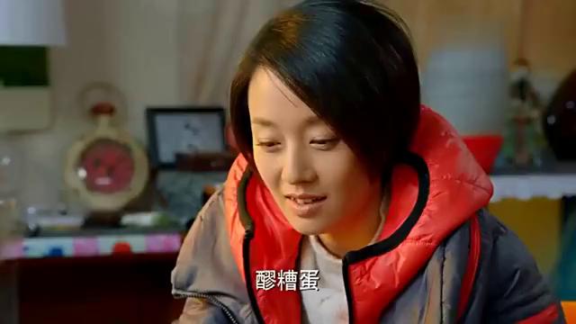 中国式关系:古奶奶做了醪糟蛋,江一楠感动不已