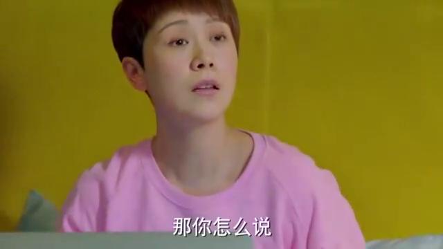 小别离:从爸妈的种种作为,张子枫怀疑有问题,事情还是暴露了!
