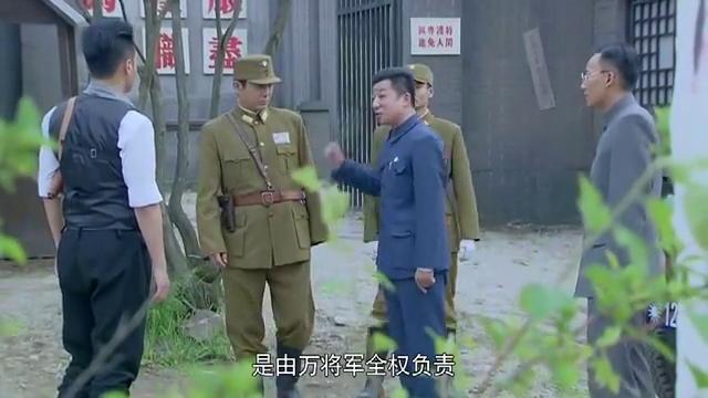 狐影:张岚用手段威胁饭店经理,让他去做坏事