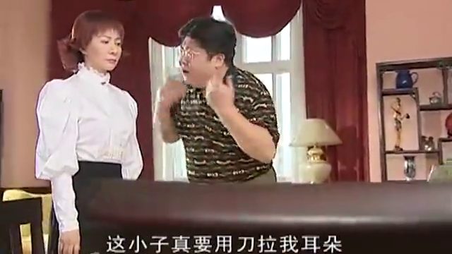 业余侦探:秦伟光把杨霞当保护伞,杨霞知道秦伟光活该