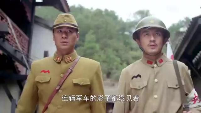 伏击第十四集:石永凯抢到一辆日军装甲车混进导航站