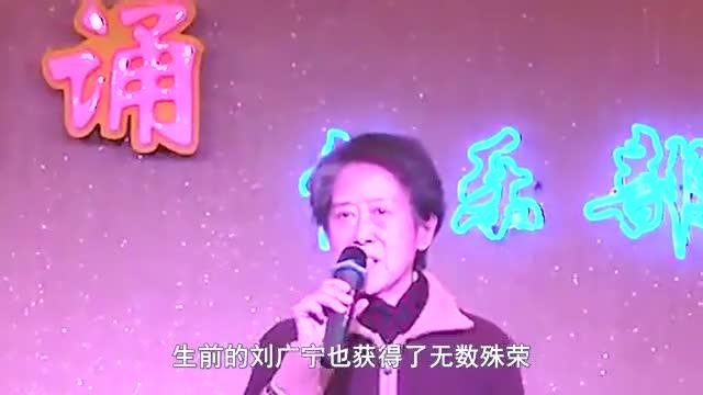 金鹰奖最佳配音演员刘广宁离世,享年81,你一定看过她作品!