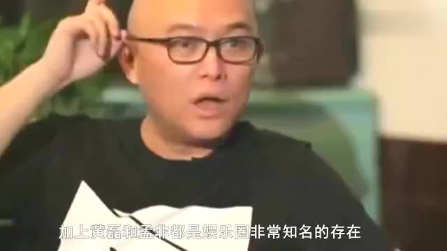 黄磊的火锅店为什么会倒闭,看到账单上的金额,网友坐不住了