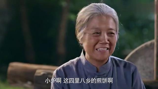 乡村剧马向阳下乡记第三十二集:云芳与旺财复合,着手组建煎饼厂
