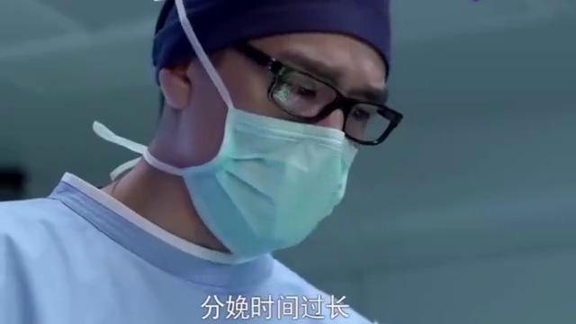 产科医生:产妇难产,赵医生洗着澡冲过来做手术,结果喜大普奔
