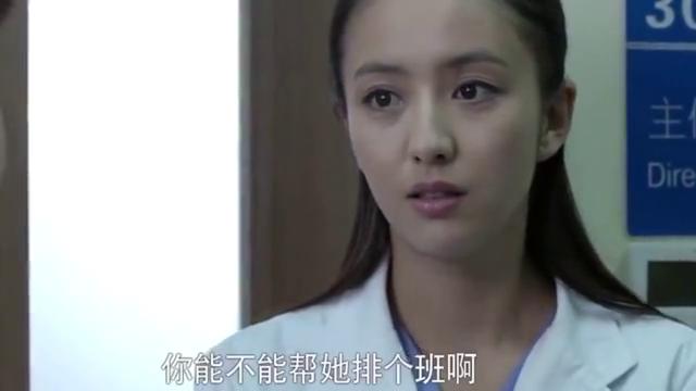 产科医生:何晶爱上肖程后,朱爱萍跟赵新纷纷妒忌,何晶转身就走