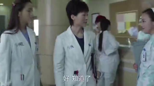 产科医生:魏主任跟何晶联手把手术推给肖程,看看他有几把刷子