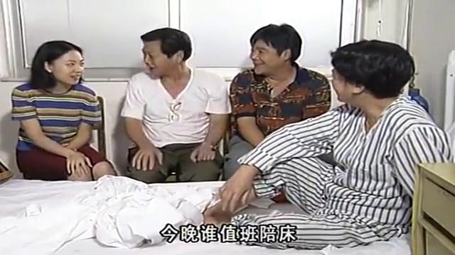 外来媳妇本地郎:护工不专业,阿婆受罪了