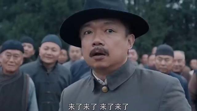 白鹿原:兆鹏被委任小学校长,县长亲自护送,太有面子了!
