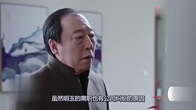 《都挺好》苏父病重,明玉为照顾苏父辞职,老蒙的一句话好暖