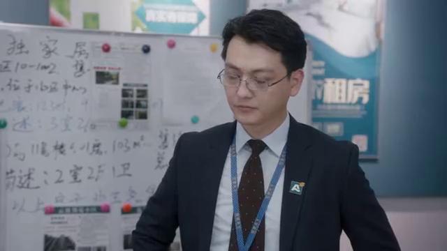 安家:鱼化龙处境尴尬,徐文昌虽不是店长但大家都拥护他