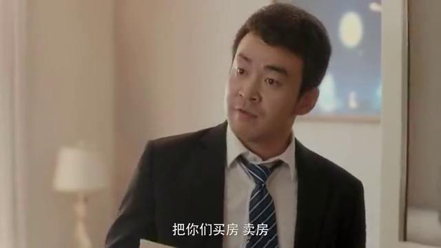 安家:楼山关帮房似锦找宁馨兴师问罪,要回了佣金