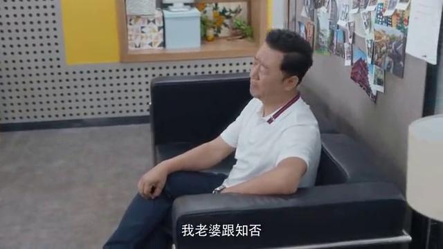 安家:阚文涛到静宜店向徐文昌表示感谢!