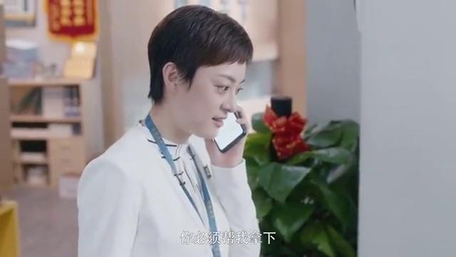 安家:谢亭丰想要把租给徐文昌和房似锦的房子卖掉!