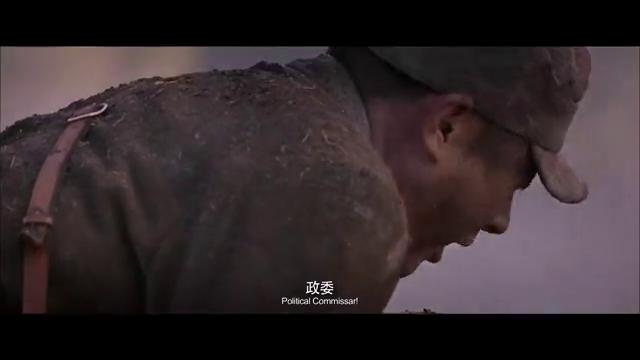 《百团大战》政委保护男子牺牲,新七团要崛起