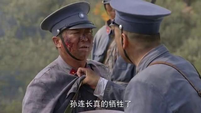 《决战江桥》孙老虎牺牲,许连长发怒要与鬼子火拼