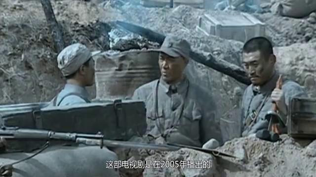 """《亮剑》李云龙""""开炮""""喊三天,口吐芬芳900多次,无特效真炸楼"""