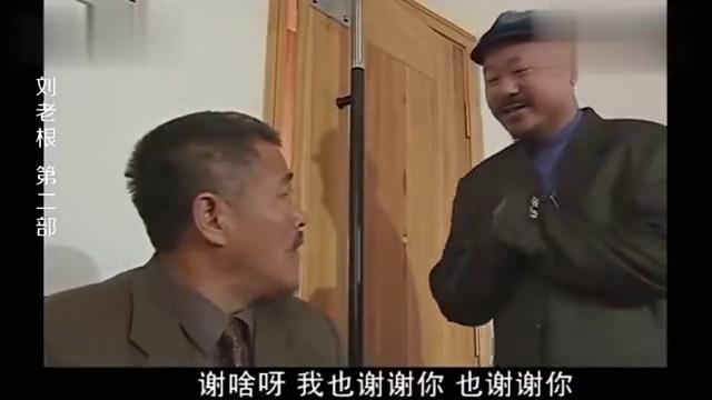 丁香串联董事同意药匣子复职,刘老根:搞政变,全把你们开了!
