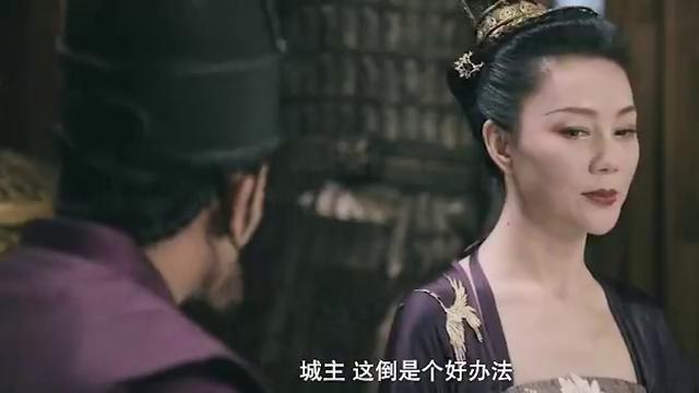 传闻中的陈芊芊:芊芊被婆婆催生,韩烁大喜求欢:媳妇我想要2个
