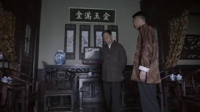 一马三司令:齐化文得知刘恩泽被马晓云杀害,害怕得不敢再招惹他