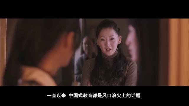 女孩迷失在青春期的叛逆,父亲不会引导,扼杀的岂止是逝去的青春