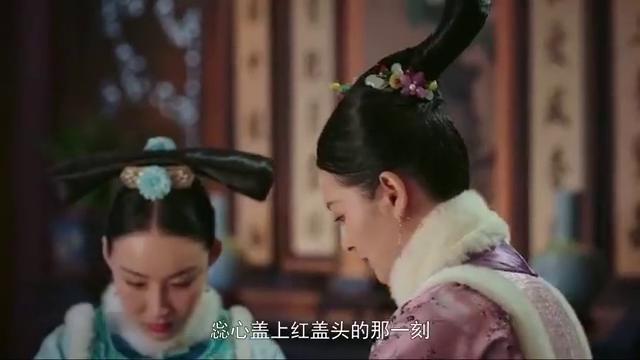 《如懿传》惢心夫妇晚年祭拜如懿和凌云彻,成全剧唯一圆满的CP
