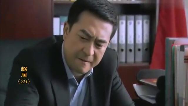 蜗居:陈寺福私自做主,把事情搞砸,气的宋思明不知怎么办好
