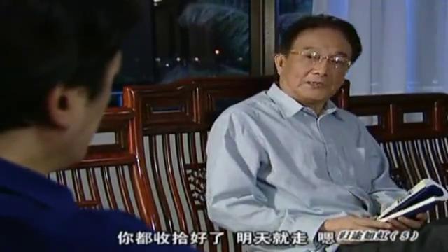 """香港回归祖国前夕,老总却要离开,还是老父亲懂得""""根""""的含义"""