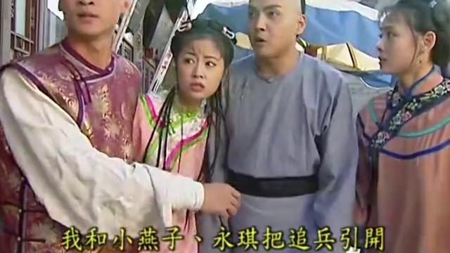 还珠格格:李德胜告诉小燕子带了御医给他们看病,小燕子不相信