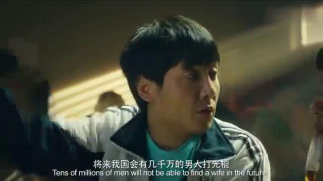中国男女比例失调让其不用上学解决下一代