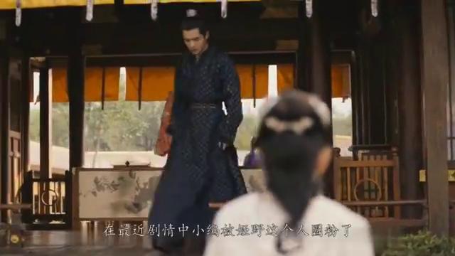 九州缥缈录:姬野为得到天下,竟亲手斩断羽然双翅:羽族是我的
