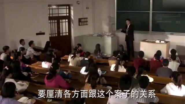 何以笙箫默:何以琛带女朋友上课,被老师说家庭教育也很重要