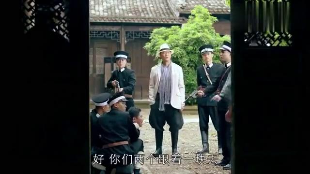 何辅堂太牛了!刘二泉经营多年势力被瓦解,还让兄弟们平安无事