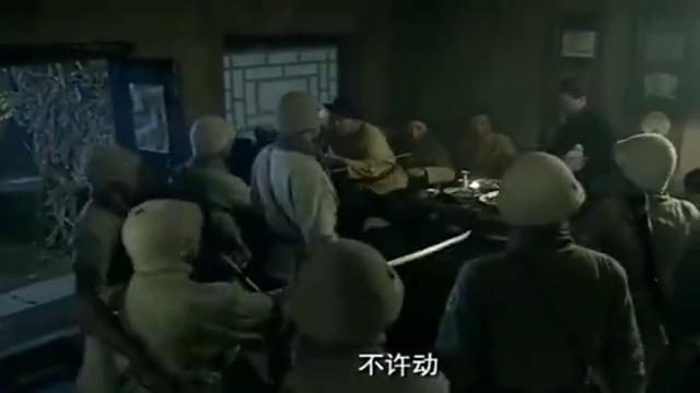 八路军来找粮食,被鬼子抢先一步,结果看上了桌上的猪头肉!