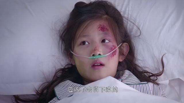 小女孩满身伤痕,都没有哭闹,却在担心自己毁容?