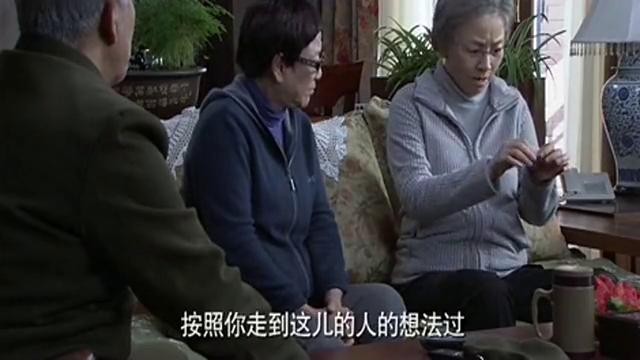 妈妈的花样年华:老太太对生活充满希望,决心抗癌化疗,多活几年