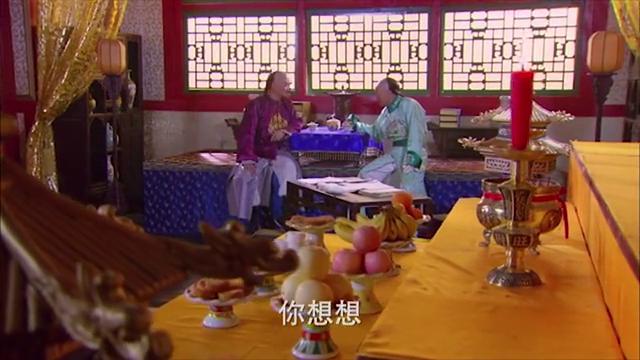 十四将弘历在东宫把鱼娘毒死的消息告诉老八