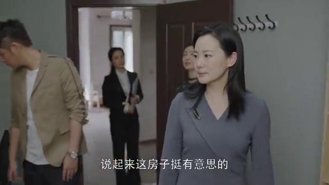 小欢喜:宋倩房子住进去都学霸,三个北大两个清华,够灵的啊