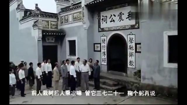 主席回韶山, 遇见当年启蒙老师, 参观毛家祠堂