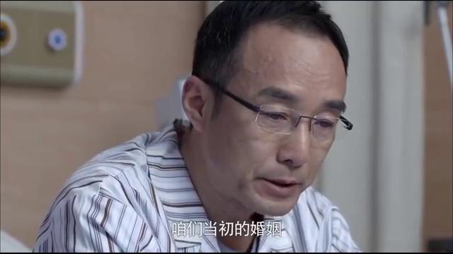 产科医生:老夫妻一起生活二十多年,妻子闹离婚丈夫绷不住了