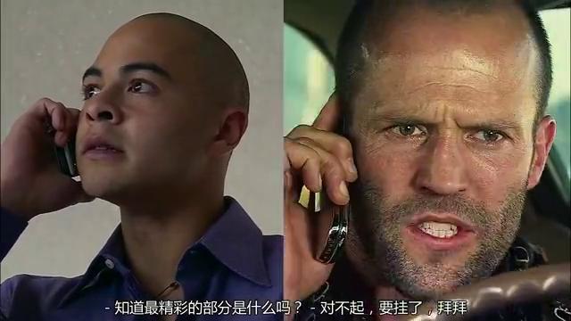 """""""北京鸡尾酒""""作用于肾上腺素,男主只能保持运动,停下来就死了"""