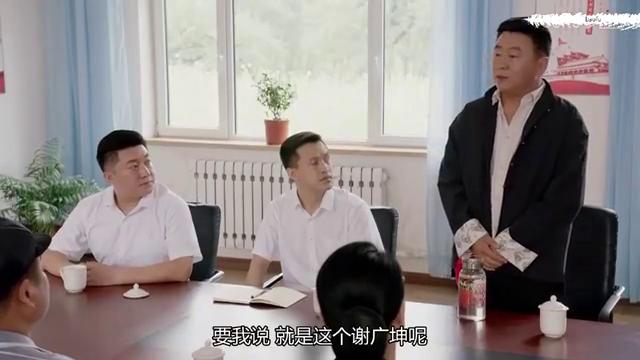 乡村爱情12:医师分析谢广坤属于肝火旺盛,就是有病,得吃药