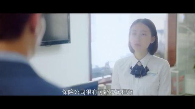 《暗恋橘生淮南》陈静能够有勇气面对丁水婧的原因是:她怀孕了!